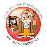公認サイトロゴ