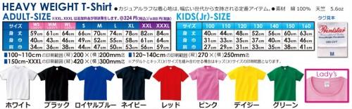 1008Tシャツ