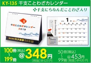 desk-ky135-201807